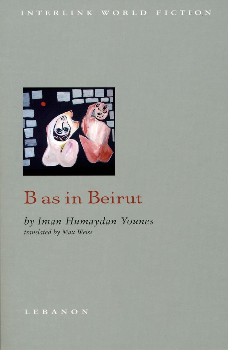 B as in Beruit