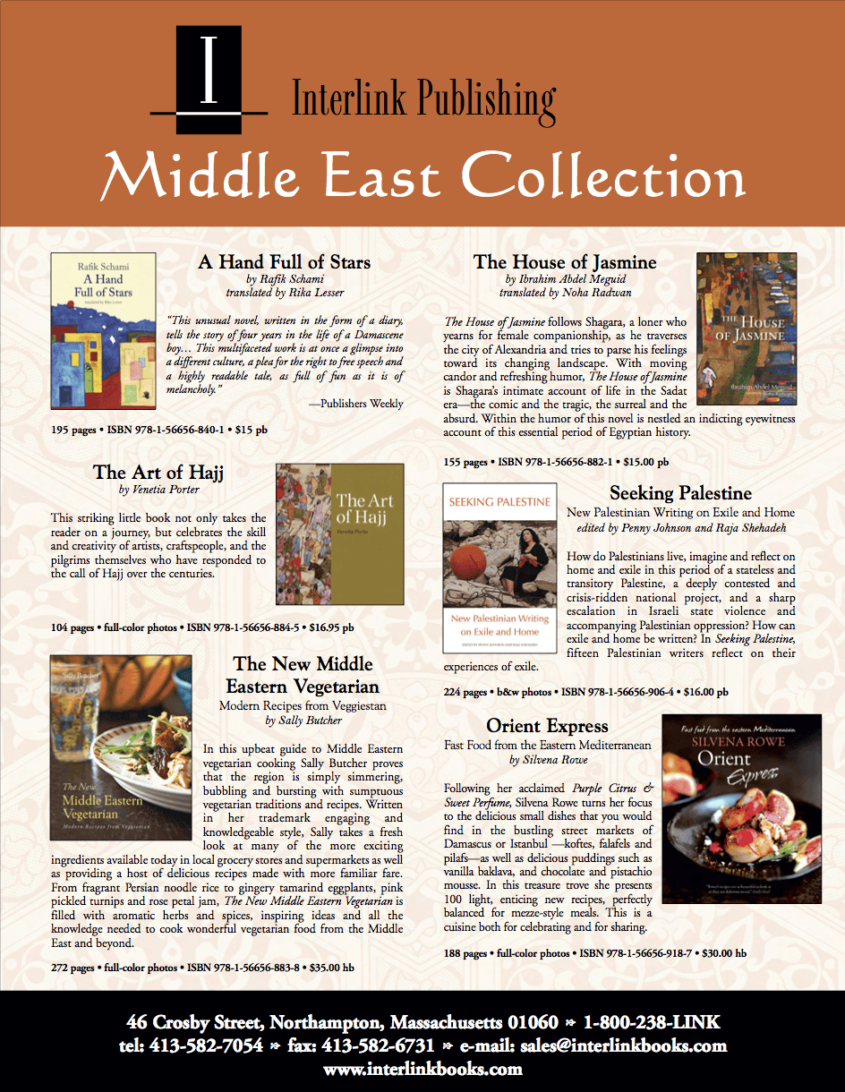 Middle East Catalog