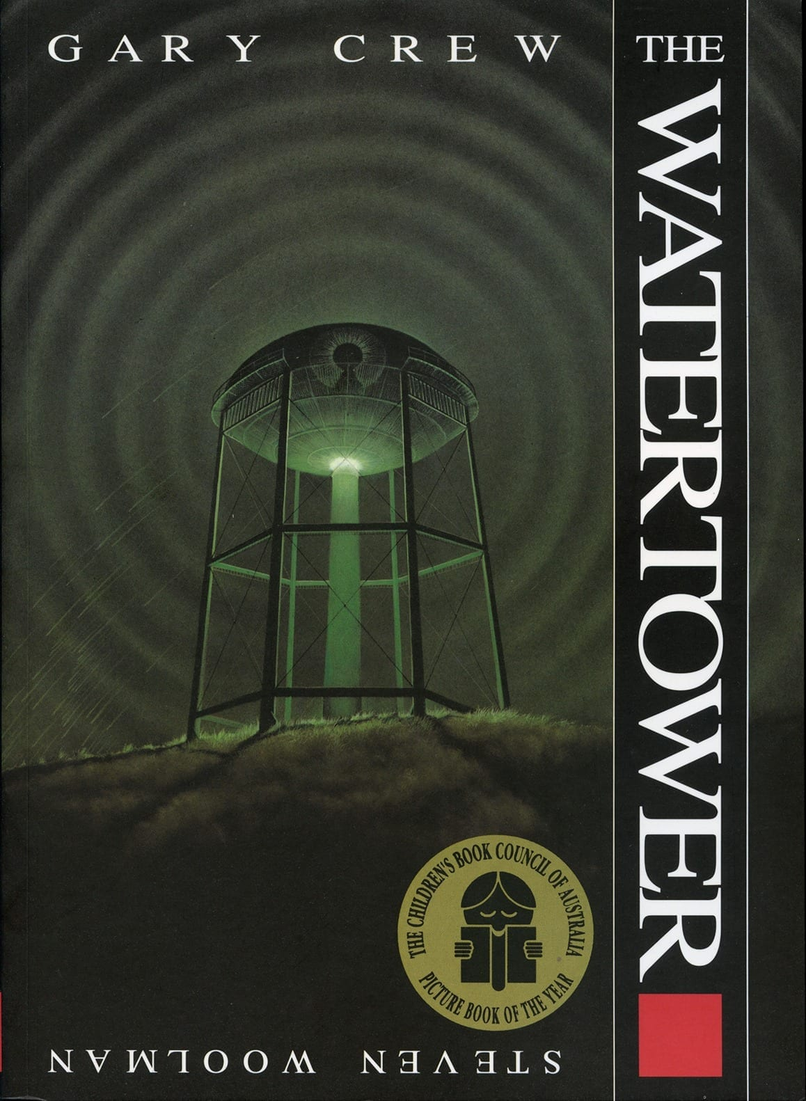 The Watertower