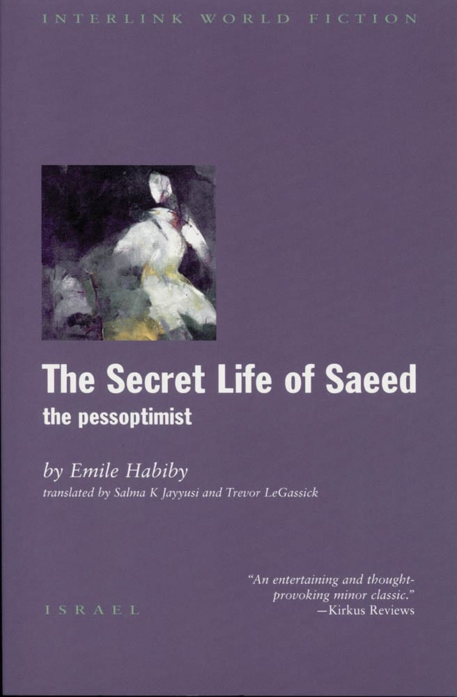 The Secret Life of Saeed