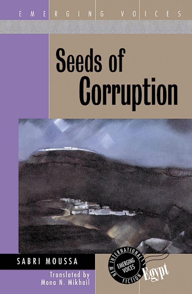 Seeds of Corruption