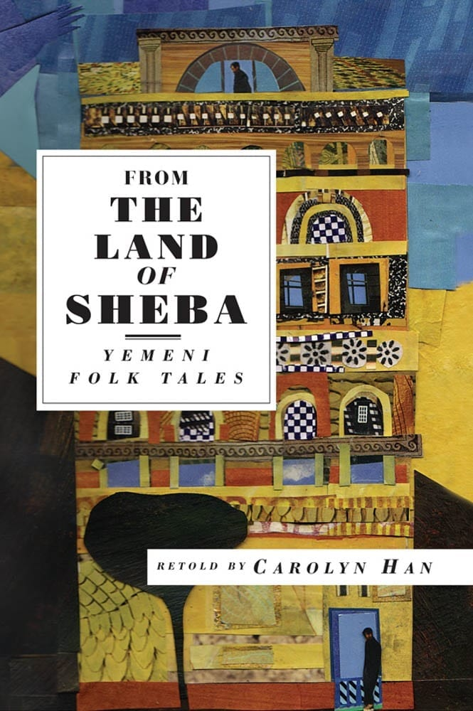 From the Land of Sheba