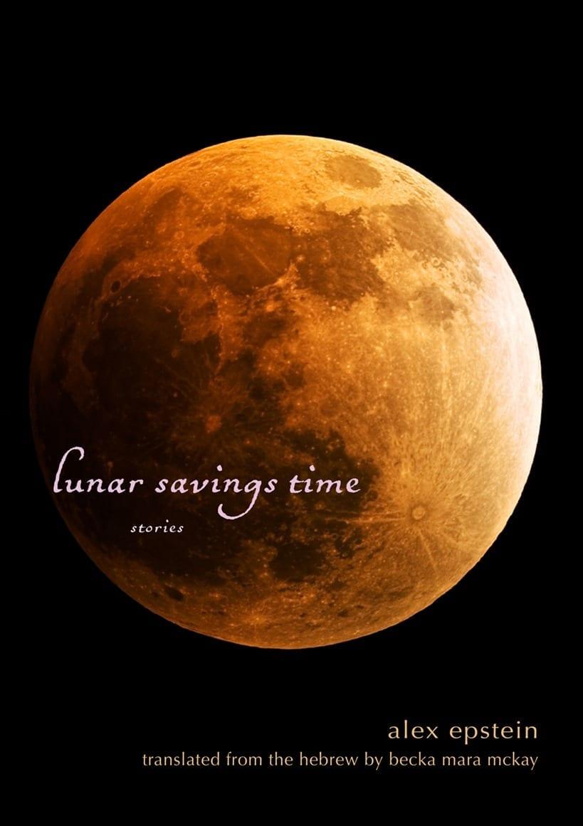 Lunar Savings Time