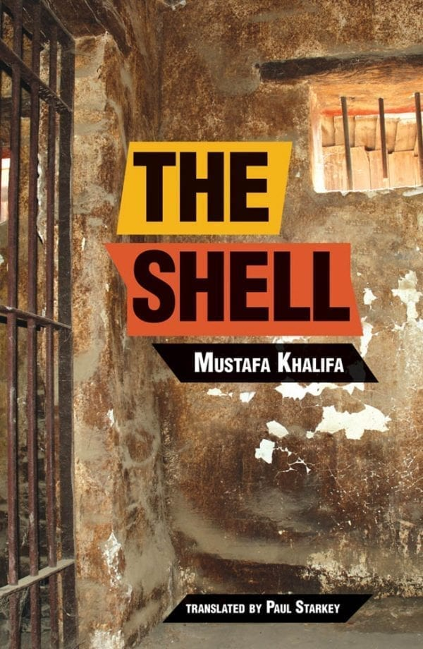 Shell, The