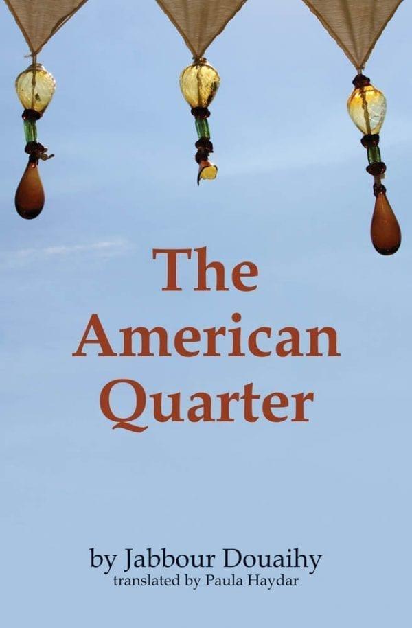 American Quarter, The