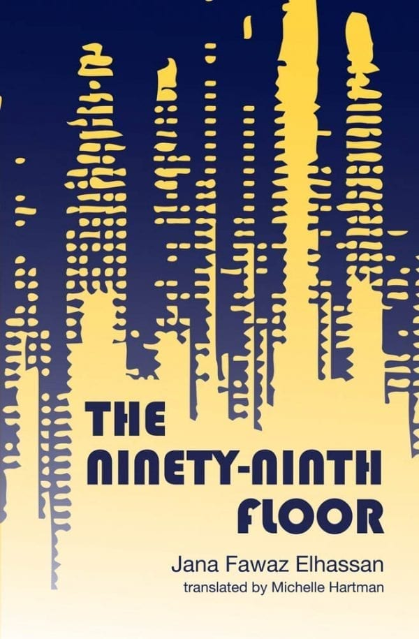 Ninety-Ninth Floor, The