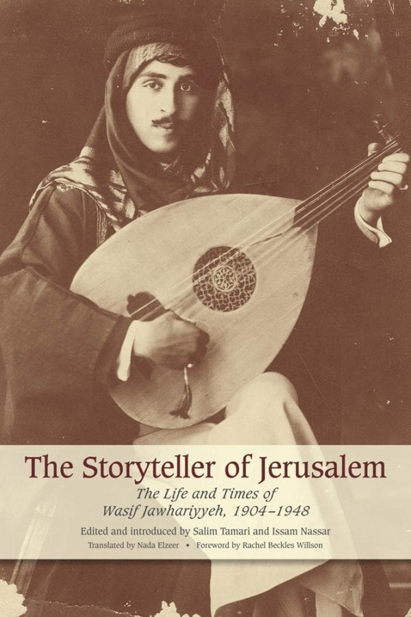 Storyteller of Jerusalem, The