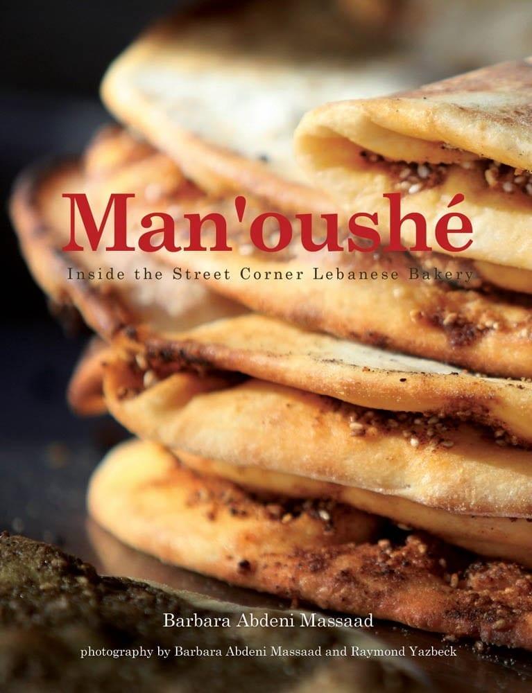 Man'oushe
