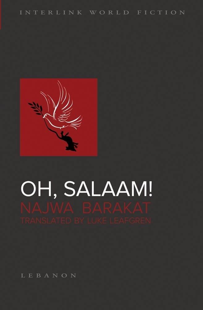 Oh, Salaam!