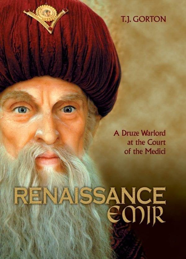 Renaissance Emir