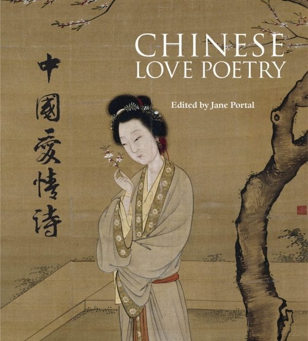 Chinese Love Poetry
