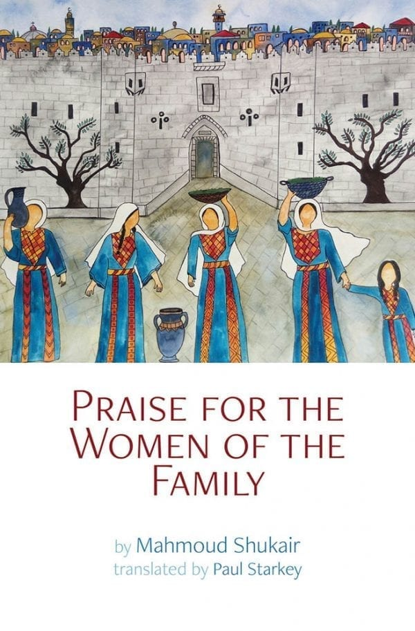 Praise for the Women of the Family