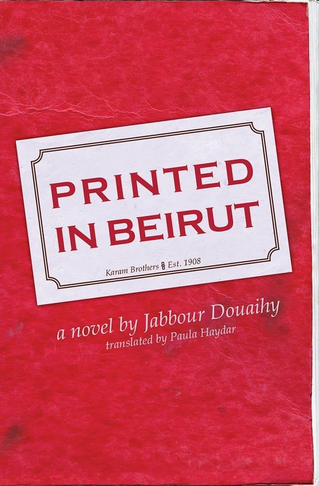 Printed in Beirut
