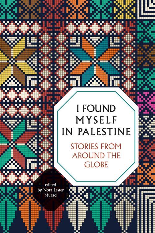 I Found Myself in Palestine