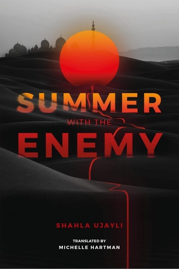 Summer with the Enemy