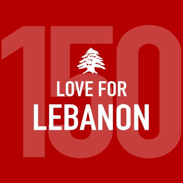 For Lebanon with Love: 150 bundle