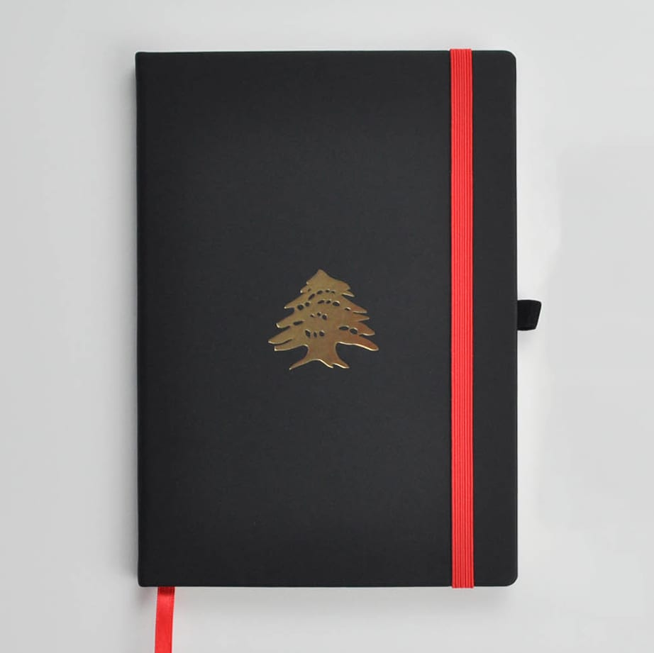 Cedar of Lebanon Journal